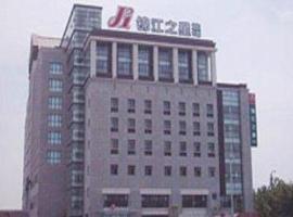 锦江之星 - 嘉兴火车站店