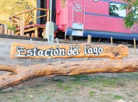 艾斯塔西翁德拉戈山林小屋