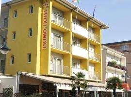 普里莫酒店