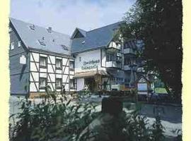 佛茨豪斯拉克勒酒店 - 餐厅 - 咖啡厅
