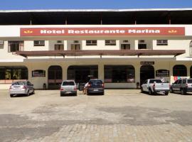 Hotel e Restaurante Marina