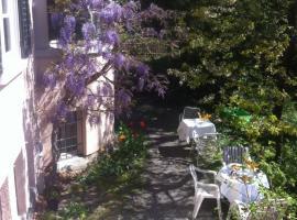 苏黎世柏尔格花园一室公寓