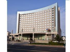 威海铂丽斯国际大酒店