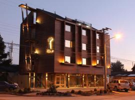 普孔朗吉酒店