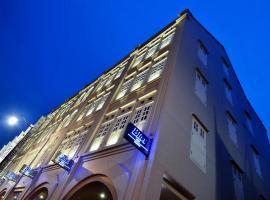 新加坡极乐酒店