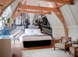阿姆斯特丹奈恩IX号酒店