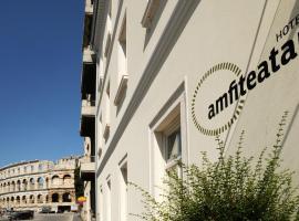 阿姆费提塔酒店