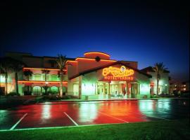 亚利桑那州查理博尔德酒店