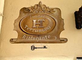 泰拉诺瓦酒店