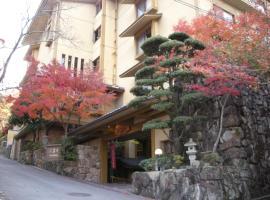 宫岛诚酒店