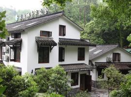 杭州菲奥娜青年旅舍