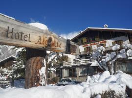 艾吉耶努瓦尔酒店