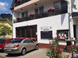 瓦尔夫豪夫兰德酒店-餐厅