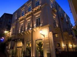 普林希皮卡塔尼亚二世酒店
