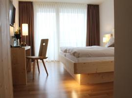贝姆瑞德维特酒店