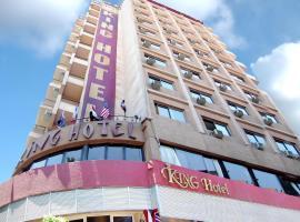 开罗国王酒店