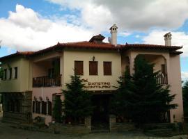 斯亚缇丝缇诺阿琼塔瑞琦酒店