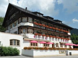 艾彭罗斯贝里斯泽尔餐厅酒店
