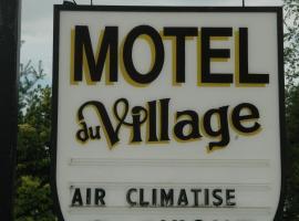 乡村汽车旅馆