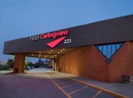 多伦多机场卡灵威尔酒店