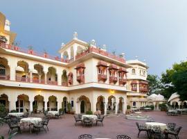 阿赛哈微丽 - 文物酒店