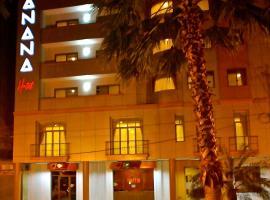 波尔朵巴纳娜酒店