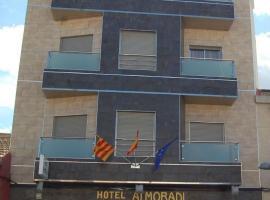 阿尔莫拉迪酒店