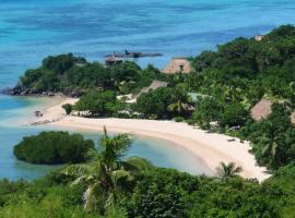 那芙特星级度假酒店, Matayalevu (Nanuya Balavu Island附近)