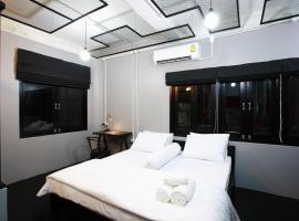 米卢姆酒店
