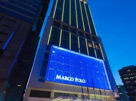 马可波罗奥提加斯马尼拉酒店
