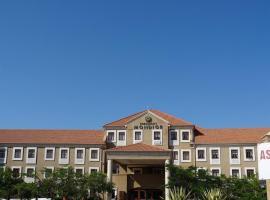 皮蒙特莫迪尔酒店