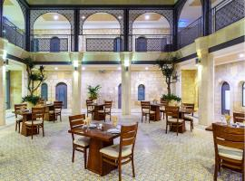 塞帕尔迪克别墅酒店