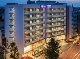 阿丽亚酒店