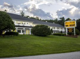 小镇乡村度假酒店