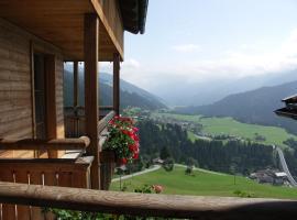 Pension Oberhof