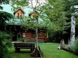 亚罗的花园住宿加早餐旅馆