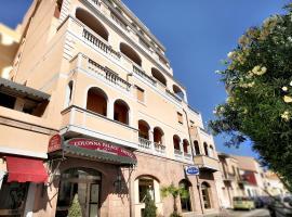 科隆纳地中海皇宫酒店