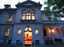 U斯伐特荷亚娜酒店