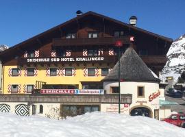 克拉林格尔滑雪学校酒店