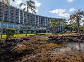 希洛城堡夏威夷酒店, 希洛
