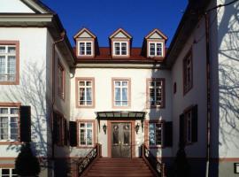 赫林冯勒夫酒店