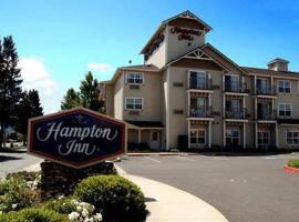 尤奇亚汉普顿旅馆