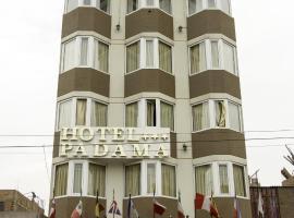 帕达玛酒店