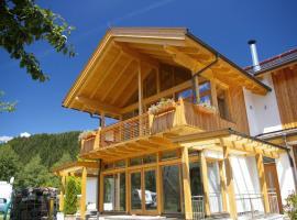克恩顿州阿尔卑斯山营地酒店