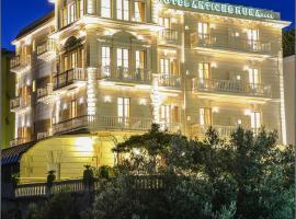 安蒂奇米拉酒店