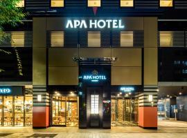 东日本桥站前APA酒店