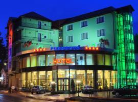 皮埃蒙特酒店