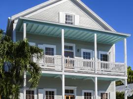 最南端成人独家酒店