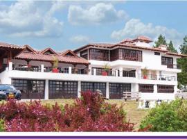 雷塞尔瓦莫纳尔卡酒店