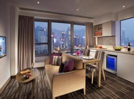 香港盛捷维园公寓酒店